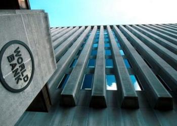 Sede do Banco Mundial