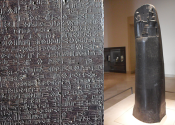 Código Humarabi 1.700 a.C