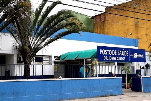 Centro de Saúde Dr. Jorge Caldas
