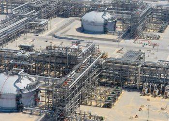 Petrolífera da Arábia Saudita