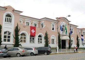 Prefeitura de Nova Friburgo (RJ)
