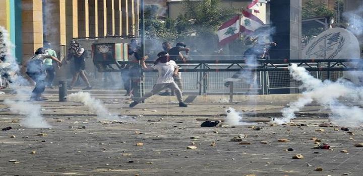 Protestos em Beirute
