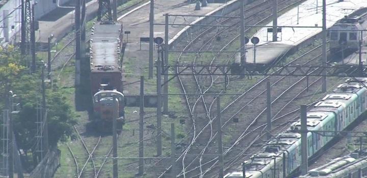 Trem sequestrado