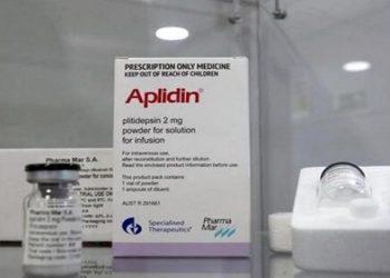 plitidepsina tratamento da Covid-19
