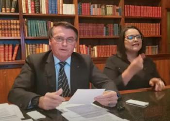 Bolsonaro comentou sobre o novo auxílio emergencial, que será pago em quatro parcelas com valor médio de R$ 250,