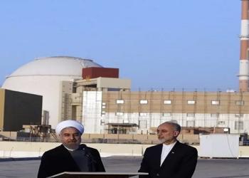 armas nucleares no Irã