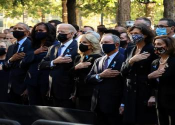 Homenagens 20 anos do 11 de setembro